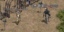 b0128058_10535727.jpg