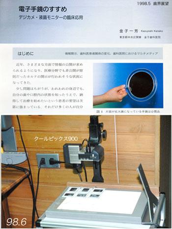 f0103459_1164061.jpg