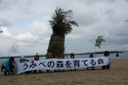 2009新春里海まつり_c0108460_22524740.jpg