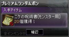 b0049961_0131790.jpg