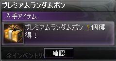 b0049961_0153670.jpg