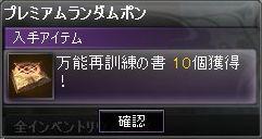 b0049961_018164.jpg