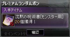 b0049961_0274268.jpg