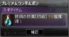 b0049961_030079.jpg