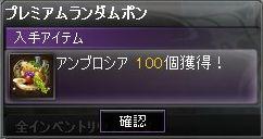 b0049961_033730.jpg