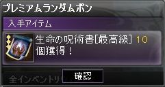 b0049961_059434.jpg