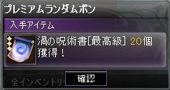 b0049961_101268.jpg