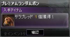 b0049961_1028100.jpg