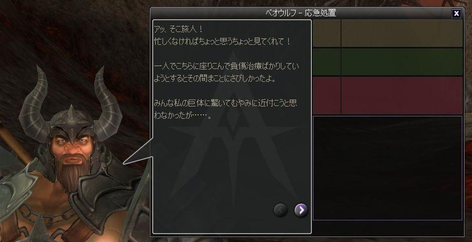 b0049961_1592016.jpg