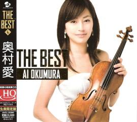 『THE BEST』 奥村愛_e0033570_9522416.jpg
