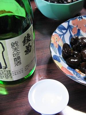 """丑年の""""屠蘇""""酒・・・「綾菊」 純米吟醸酒_c0001578_2124173.jpg"""
