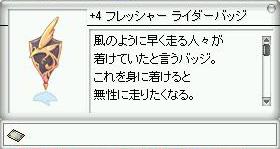 c0188279_0203392.jpg