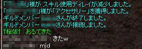 c0188279_0213869.jpg
