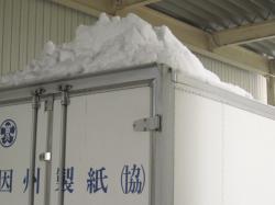 大雪警報出ました_f0157387_13235748.jpg