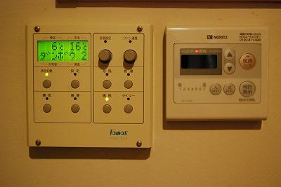 暖房ボイラーが動かないっ!_c0124100_10145545.jpg