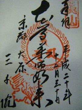 f0120102_15375950.jpg