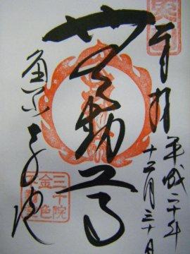 f0120102_15383435.jpg