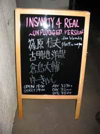 シノハラノブオ(the blondie plastic wagon)@ 神楽坂 EXPLOSION 09.01.10_d0131511_19533173.jpg