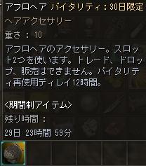 b0062614_3303034.jpg