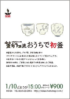 f0078014_1722822.jpg