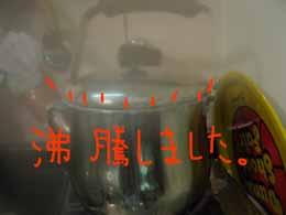 e0069615_22105965.jpg