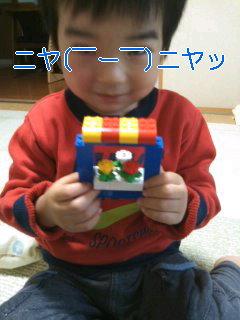 f0071015_12564540.jpg