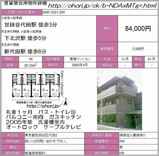 f0145419_140424.jpg