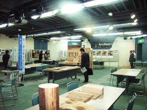 ものづくり伊東設計工房が事務局として企画しました_c0196425_1915521.jpg