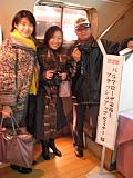 東畑朝子先生と2009年の船出_d0046025_114658.jpg