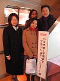 東畑朝子先生と2009年の船出_d0046025_172752.jpg