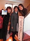 東畑朝子先生と2009年の船出_d0046025_18525.jpg