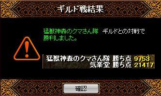 f0152131_6171184.jpg