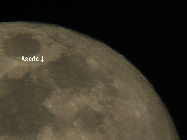 2009年1月11日の月(月齢14.6)_e0089232_21485750.jpg