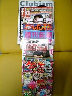 雑誌入荷しました_e0145332_0434666.jpg