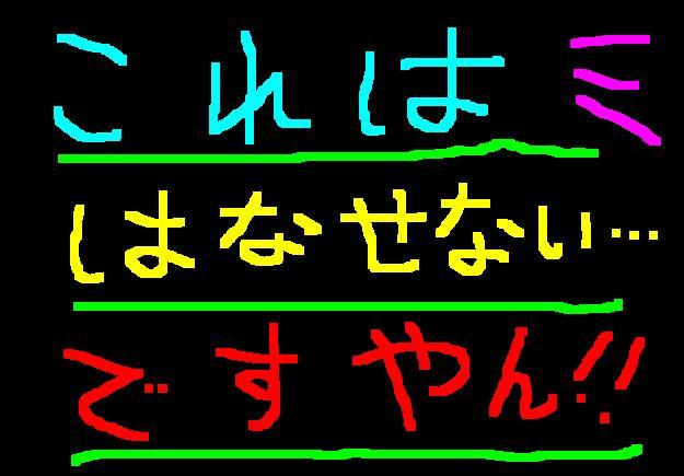 f0056935_16344486.jpg