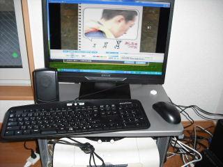 ビエラと地デジのパソコン_f0031037_18194977.jpg