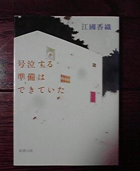 f0170239_1692021.jpg