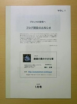 c0180341_1659395.jpg