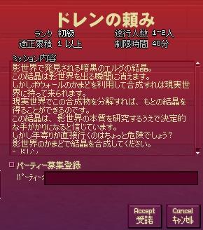 f0191443_216722.jpg