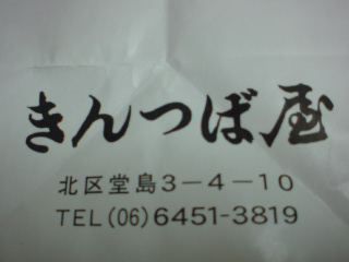 a0051154_0504647.jpg