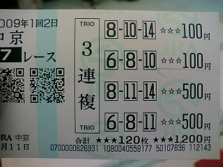 b0043454_21435797.jpg