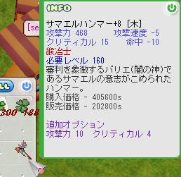 b0128157_0533974.jpg