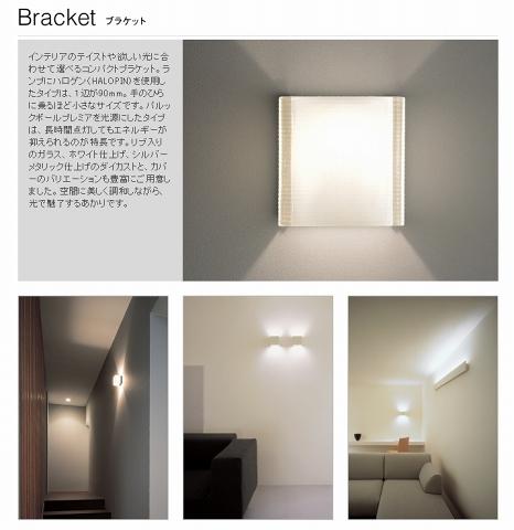 窓設置 1/11_f0198764_16465673.jpg
