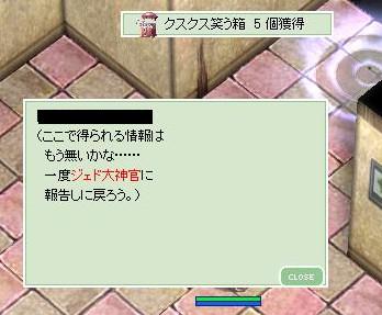 c0158967_1574210.jpg