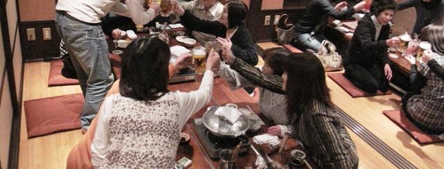 09年1月11日・磯節の夕べ&会社宴会_c0129671_085194.jpg