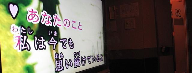 09年1月11日・磯節の夕べ&会社宴会_c0129671_09269.jpg