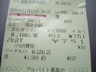 b0053472_220767.jpg
