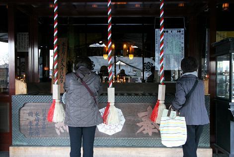 芋納糖・花いんげん・焼き豆腐  2009お正月・川越その3 _a0107574_23443133.jpg