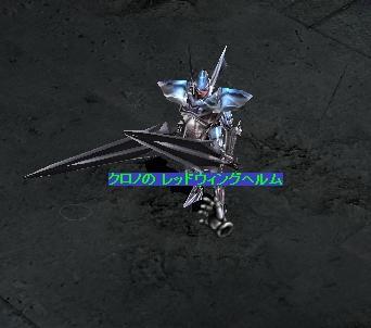 f0109674_3234735.jpg