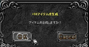 f0109674_3275930.jpg